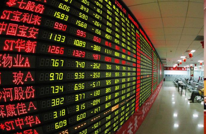 """""""Çin Ekonomisi 2028'de Amerika'yı Geçecek"""""""