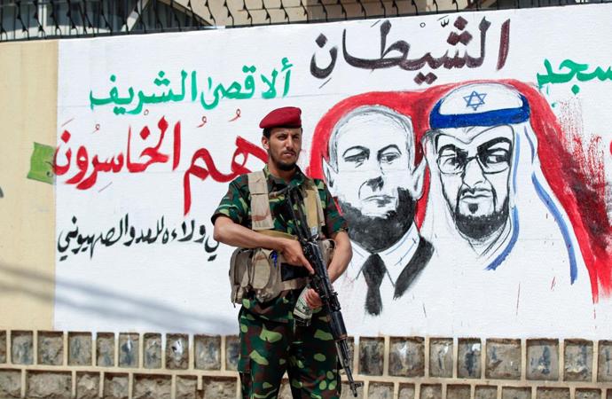 BAE'nin vize kararının nedeni Bağdat'ın İsrail'e yaklaşmaması