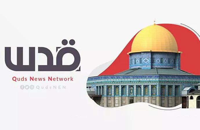 """""""Kudüs Haber Ağı""""nın TikTok hesabına müdahale"""