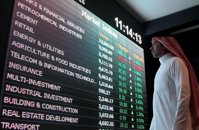 Körfez ülkelerinin Batıya yatırımlarının 3 boyutu