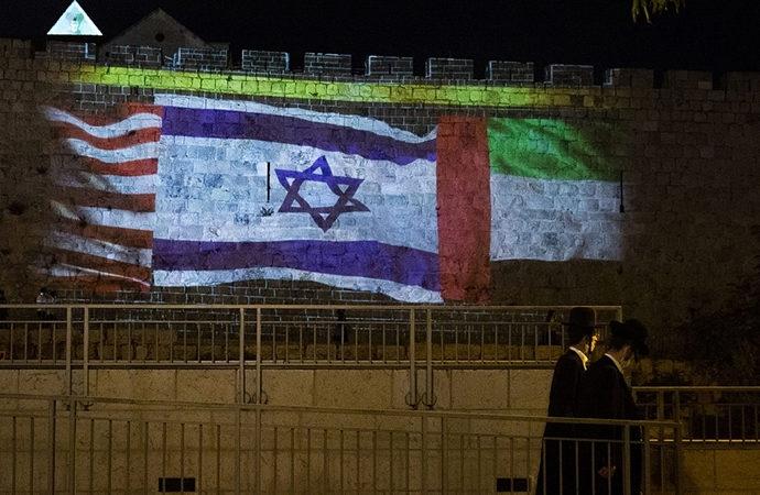 BAE, Filistinlilere yardımlarını büyük ölçüde kesti