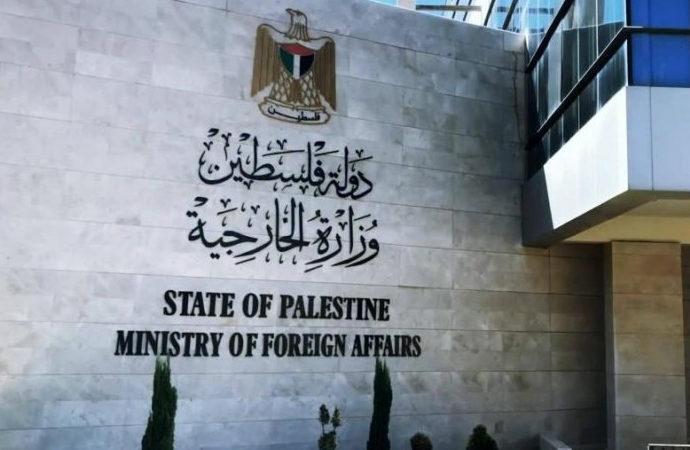 Filistin, UCM'den talepte bulundu