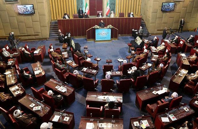 İran Uzmanlar Meclisi: ABD'yle müzakere yapılmayacak