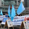Kanada ve Japonya'dan Doğu Türkistan'a destek