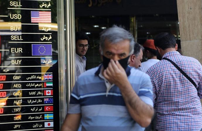 Güney Kore, İran'ın milyarlarca dolarını serbest bırakacak