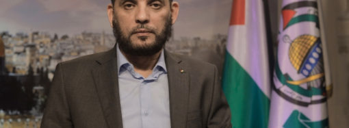 Hamas: Bölünmüşlük, işgalciye çıkar sağlıyor