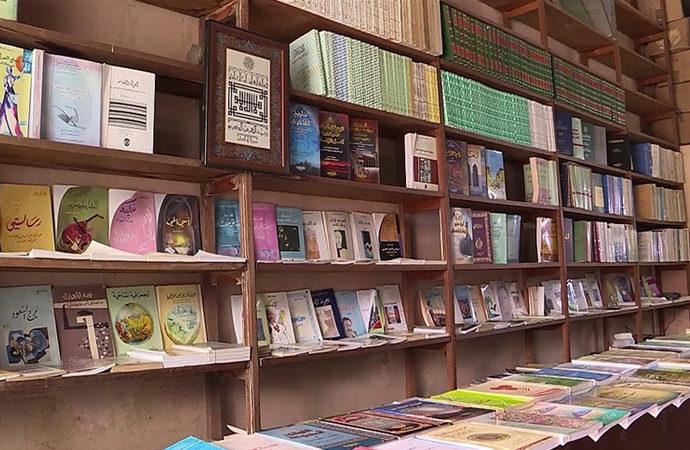 Fas'ın başkenti Rabat'ın en eski kitabevi