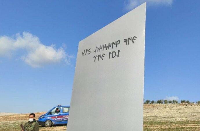 4 gün önce fark edilen monolit ortadan kayboldu