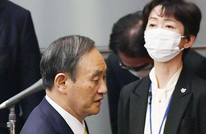 Japonya'da 'hediye' skandalı büyüyor!