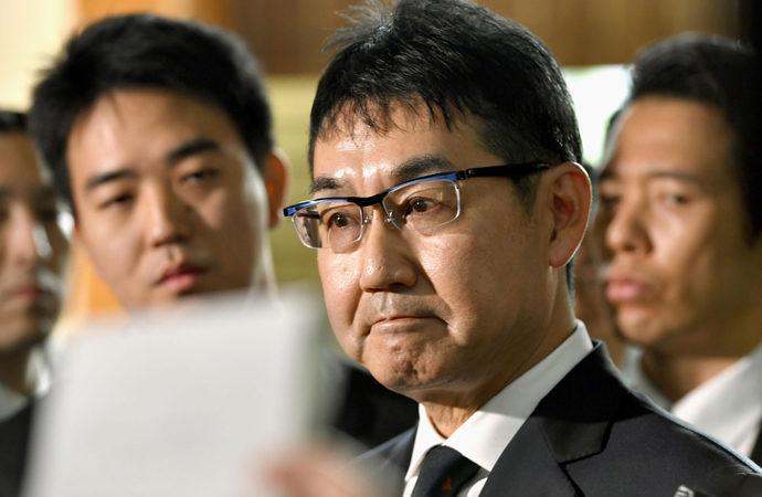 Japonya'da Adalet Bakanı 'oy satın almış'