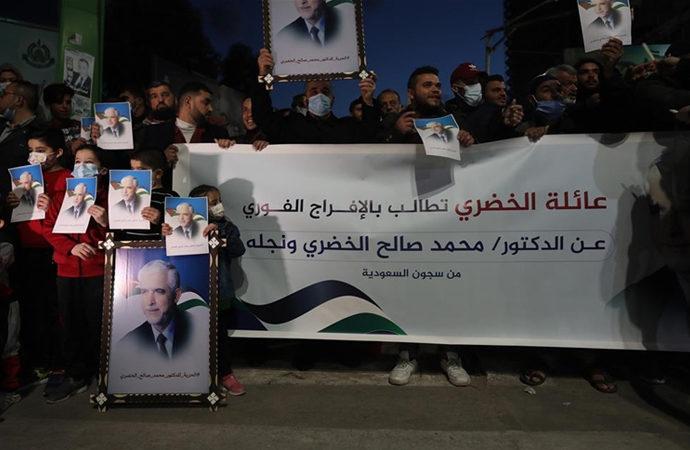 el-Hudari'nin serbest bırakılması için Gazze'de gösteri