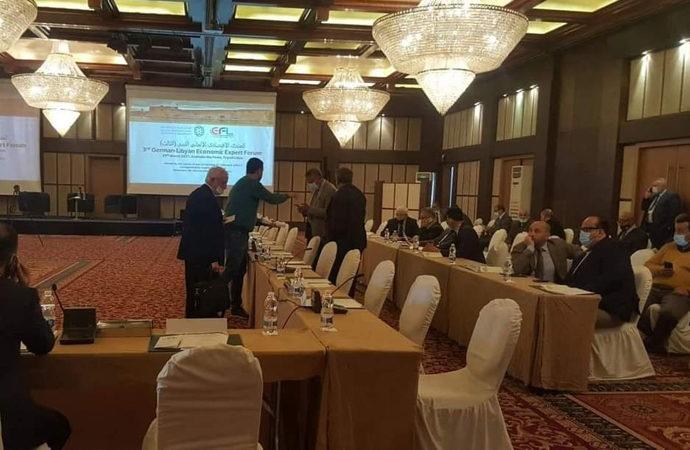 Libya konferansı sonuç bildirgesi