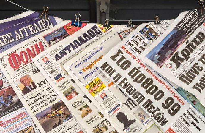 Yunan basınına göre, Kıbrıs'ta her an ipler kopabilir!