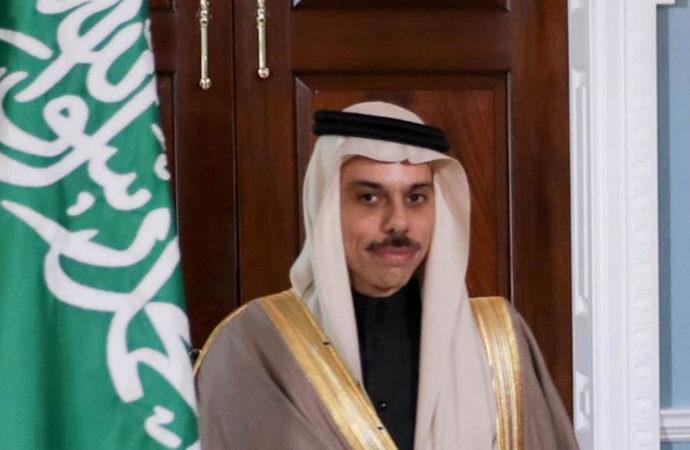 Suudi Arabistan: İsrail'le 'normalleşme' çok faydalı olacak!