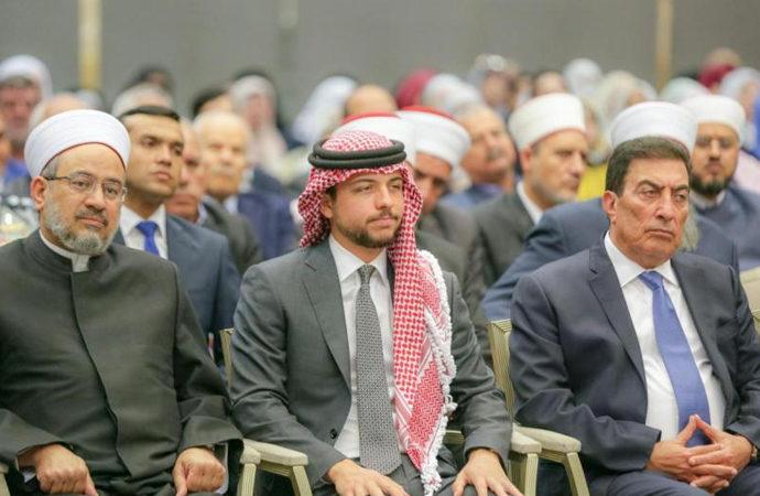 Ürdün'de ev hapsinde tutulan Prens Hamza kimdir?