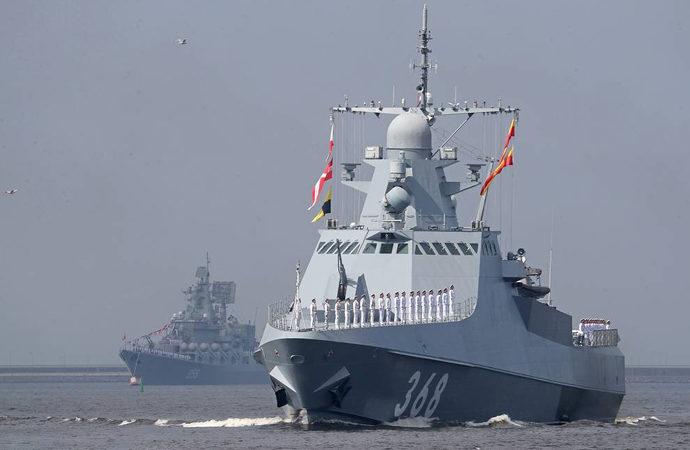 Rusya'nın Karadeniz'deki askeri varlığı