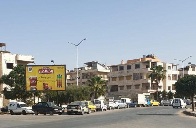 Esed rejiminin kontrolündeki bölgelerde akaryakıt krizi