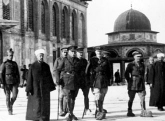 Mustafa Sabri Efendi'nin, Birleşmiş Milletler ve Filistin Yorumu