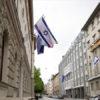 Avusturya Başbakanına 'İsrail bayrağı' tepkisi