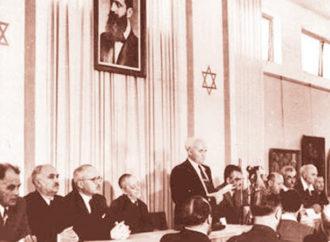 Filistin'deki Yahudiler Nasıl Çalıştı?