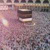 İttihad-ı İslam Ne Zaman Olacak?