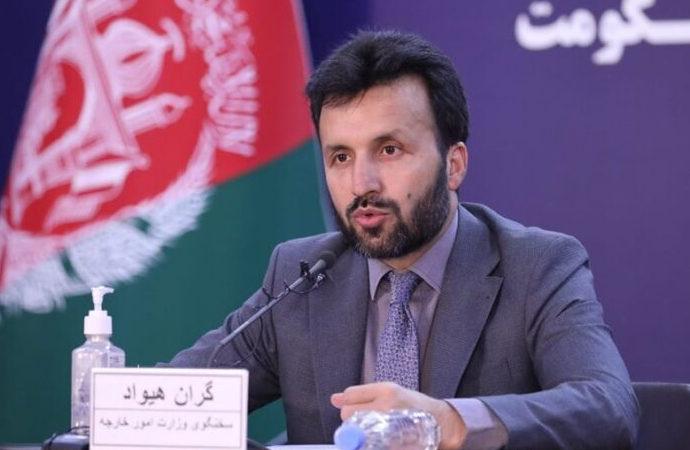 Afganistan hükümetinden Türkiye açıklaması