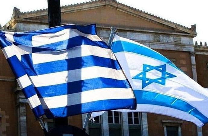 İsrail'den Güney Kıbrıs'a destek