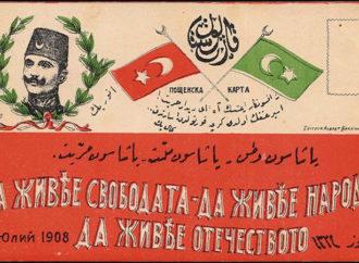 Peygamberimiz ve Türkler