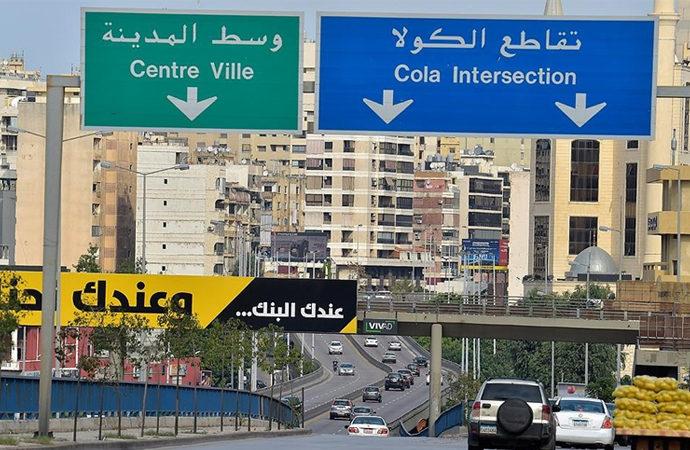 Lübnan'da mazot dağıtımı durdurulacak