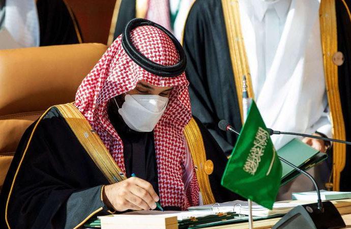 Suudi Arabistan umre için aşı şartı getirdi