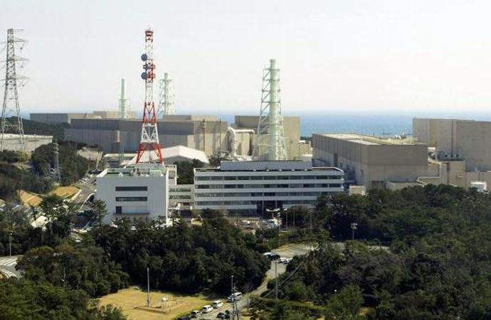 Japonya'da nükleer santralde yangın