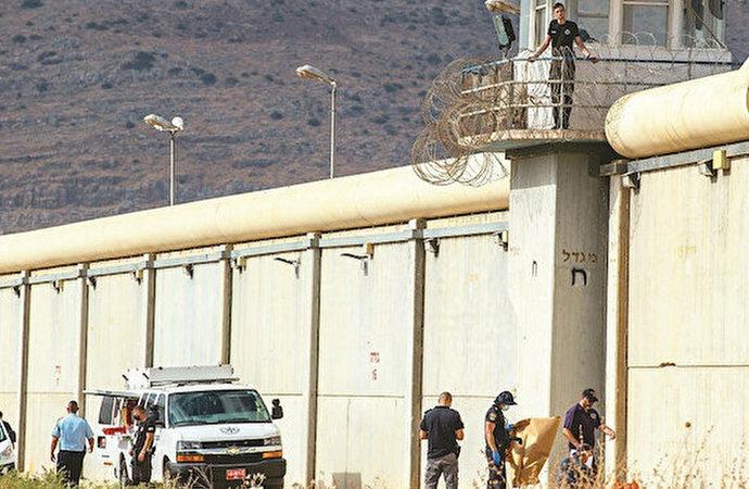 İsrail'in imajını çizen olayda son durum