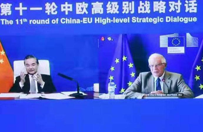 Avrupa'dan Çin'e çağrı: Birlikte çalışmalıyız