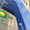 Azerbaycan'ın AÇG petrol yatağında en büyük pay İngiliz şirketin
