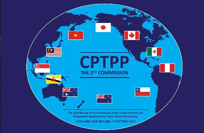Çin, 11 ülkenin bulunduğu birliğe katılmak için başvurdu