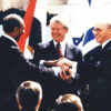 ABD her yıl İsrail'e ne kadar askeri yardımda bulunuyor?
