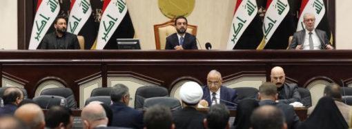 Irak hükümeti: İsrail ile 'normalleşmeyi' reddediyoruz