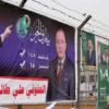 Irak seçimlere hazırlanıyor: Kazımi, İran ve ABD'yi razı edebilecek mi?