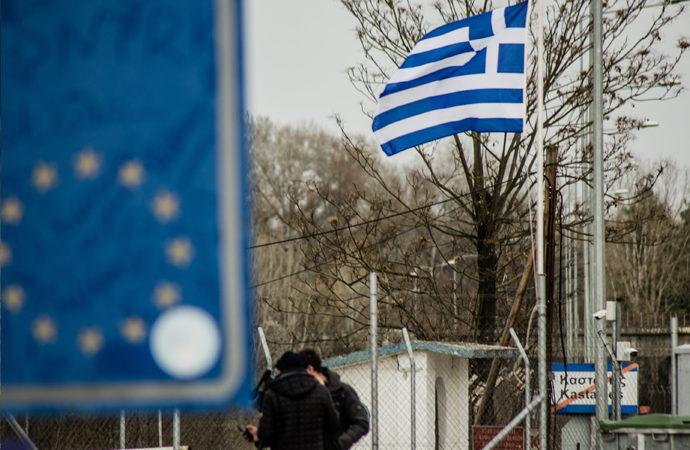 Yunanistan Başbakanı: Türkiye ile çıkarlarımız örtüşüyor