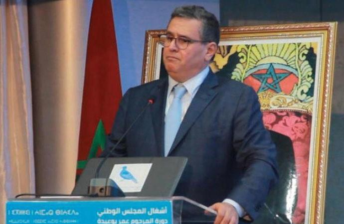 Fas'ta liberallerin kurduğu hükümet güvenoyu aldı