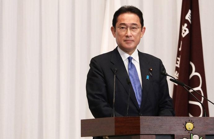 Japonya'da yeni Başbakan: Kişida Fumio