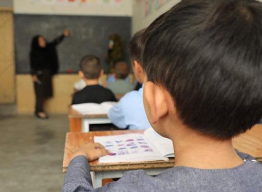 Afganistan'da eğitimin dünü bugünü