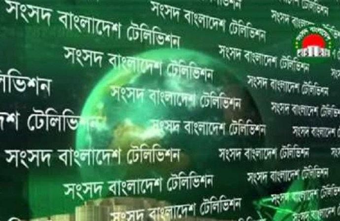 Bangladeş tüm yabancı televizyon kanallarını durdurdu