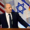Siyonist terör listesine Filistinli 6 kuruluşu eklediler
