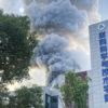 Çin'de üniversite laboratuvarında patlama