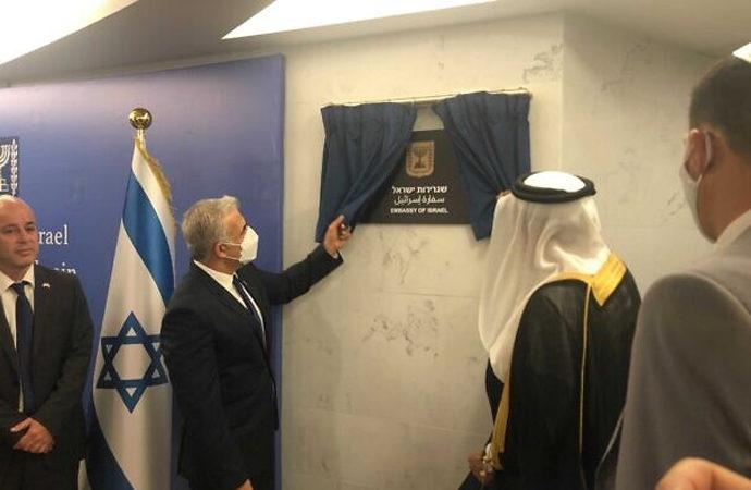 Bahreyn'e siyonist devletten ziyaret